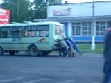 Настоящие сибирские,суровые Лесосибирские автобусы